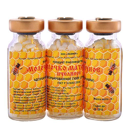 Пчелиные гранулы в бутылочках