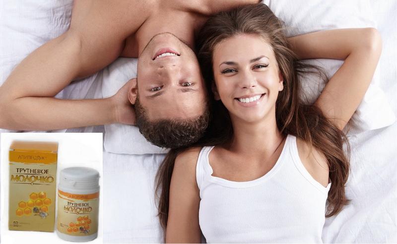Упаковка молочка трутней и молодая пара
