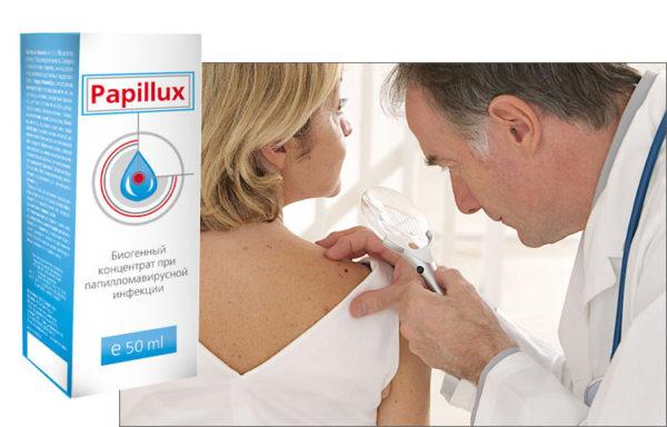 Средство Папилюкс — на страже здоровья кожи