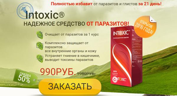 Рекламное изображение с ценой
