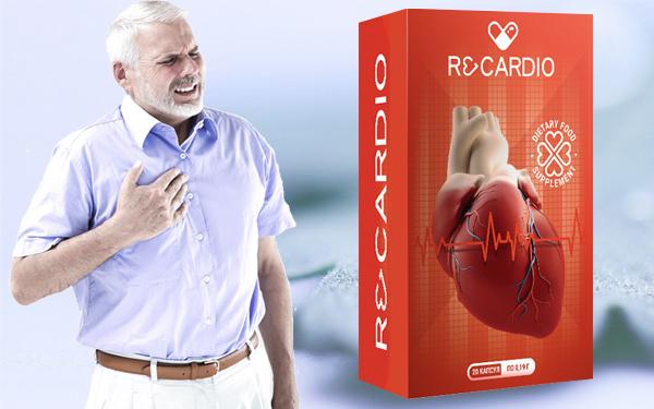 Человек страдает от сердечной боли